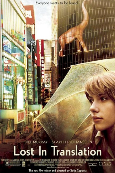 Anecdotes film Lost In Translation